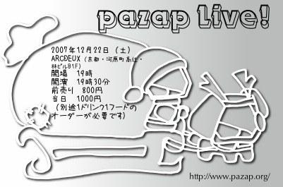 Live DM