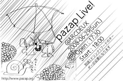Live DM 20080629
