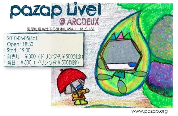 Live DM 20100605